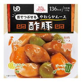 エバースマイル 酢豚 115g 介護食/区分3 ムース食