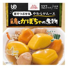 エバースマイル 鶏とかぼちゃの煮物 115g 介護食/区分3 ムース食