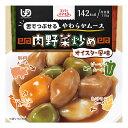 介護食/区分3 エバースマイル 肉野菜炒め 115g ムース食
