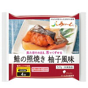 【冷凍】介護食あいーと 鮭の照焼き柚子風味 57g [やわらか食/介護食品]