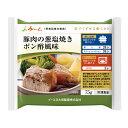 介護食 【冷凍】摂食回復支援食 あいーと 豚肉の葱塩焼きポン酢風味 75g [やわらか食/介護食品]