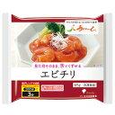 介護食 【冷凍】摂食回復支援食 あいーと エビチリ65g [やわらか食/介護食品]