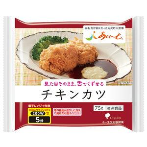 【冷凍介護食】摂食回復支援食 あいーと チキンカツ 75g [やわらか食/介護食品]