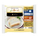 介護食 【冷凍】摂食回復支援食あいーと 食パン 1枚 [やわらか食/介護食品]