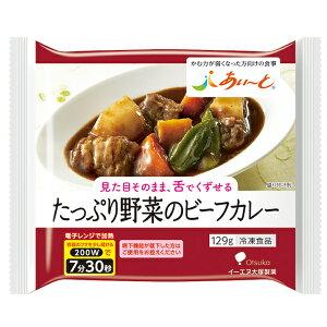 【冷凍】介護食あいーと たっぷり野菜のビーフカレー 129g [やわらか食/介護食品]