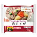 介護食 【冷凍】摂食回復支援食 あいーと 肉じゃが 95g [やわらか食/介護食品]