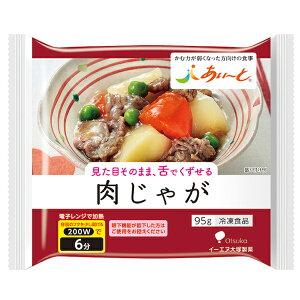 【冷凍】介護食あいーと 肉じゃが 95g [やわらか食/介護食品]