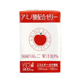 介護食 アミノ酸配合ゼリー りんご味 100mL×18個