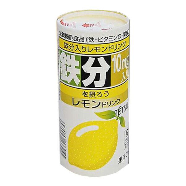 鉄ドリンク TETSU レモンジュース 210g 鉄分入りレモンドリンク 鉄分ジュース