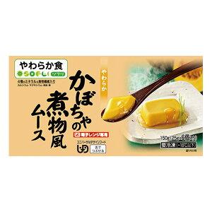 【冷凍介護食】ソフリ かぼちゃの煮物風ムース 25g×6 [やわらか食/介護食品]