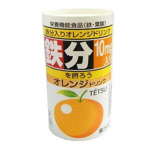 鉄分入りジュース オレンジ 195g