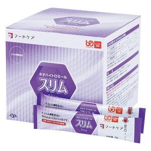 とろみ剤 フードケア ネオハイトロミールスリム 3g×50 とろみ調整 [介護食/介護用品]