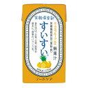 笑顔倶楽部すいすい ミックスフルーツ風味 125ml (単品)【高カロリー飲料】