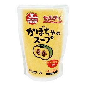 流動食 栄養支援セルティ かぼちゃのスープ 200ml