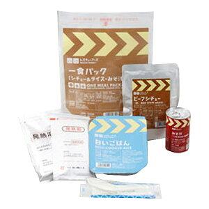 非常食 レスキューフーズ 1食パック シチュー&ライス みそ汁付き【送料無料】