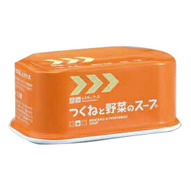 非常食 レスキューフーズ つくねと野菜のスープ 175g×24缶 【2ケース購入で送料無料】