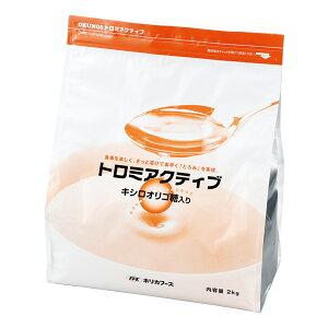 とろみ剤 トロミアクティブ 2kg×4袋【送料無料】 [介護食/介護用品]