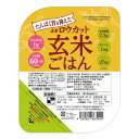 低たんぱく ごはん パックタイプ たんぱく質を抑えたロウカット玄米ごはん 150g [低たんぱく/低たんぱく食品/たんぱく…