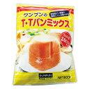 グンプンのT・Tパンミックス 800g [腎臓病食/低たんぱく食品/たんぱく調整]