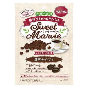 低カロリー スウィートマービー 珈琲キャンディ 49g