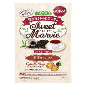 低カロリー スウィートマービー 紅茶キャンディ 49g