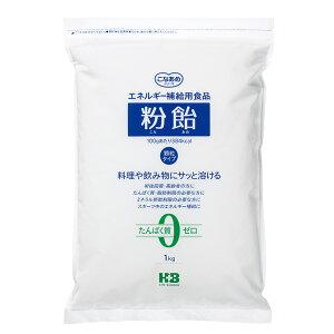 粉飴 顆粒 1kg [腎臓病食/低たんぱく食品/高カロリー]