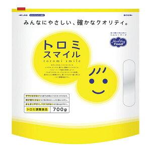 とろみ剤 ヘルシーフード トロミスマイル 700g [介護食/介護用品]