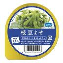 介護食 快食応援団 枝豆よせ 50g [やわらか食/介護食品]