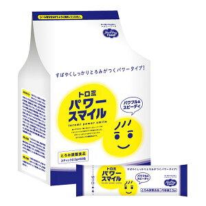 とろみ剤 ヘルシーフード トロミパワースマイルスティック 2.5g×50包 [介護食/介護用品]