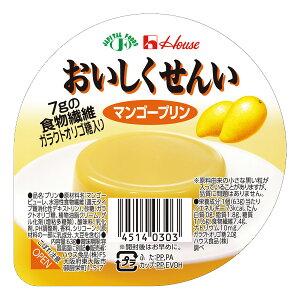 おいしくせんい マンゴープリン 63g [腎臓病食/低たんぱく食品/たんぱく調整]