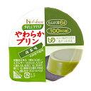 介護食 やわらかプリン 区分3 抹茶味 63g [やわらか食/介護食品/高カロリー]