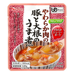 介護食 やさしくラクケア やわらか肉の豚と大根のうま煮100g[やわらか食/介護食品/レトルト]