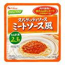 やさしくラクケア スパゲッティソース ミートソース風 100g[腎臓病食/低たんぱく食品/低たんぱく おかず]