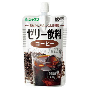 水分補給 ジャネフ ゼリー飲料 コーヒー 100g×8本 区分4