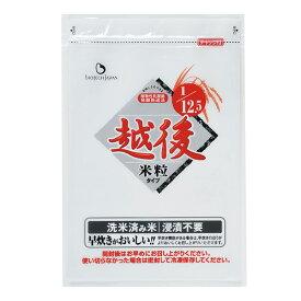 低たんぱく米 低たんぱくごはん たんぱく質 1/12.5 越後米粒タイプ 1kg [低たんぱく食品]