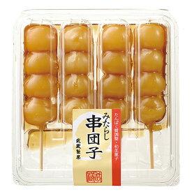 【冷凍】たんぱく調整和菓子 串団子(みたらし) 60g×4本 [腎臓病食/低たんぱく食品/たんぱく調整]