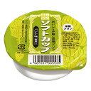 介護食 ソフトカップ バナナ 75g×6個 [やわらか食/介護食品/高カロリー]
