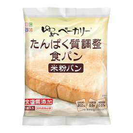 ゆめベーカリーたんぱく質調整食パン (100g×20袋) [腎臓病食/低たんぱく食品/たんぱく調整]