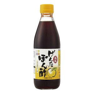 【減塩】減塩げんたぽん酢 360ml