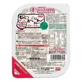 低たんぱく ごはん パックタイプ ゆめごはん 1/25トレー大盛り200g×30食 [低たんぱく食品]