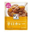 ゆめレトルト 辛口カレー 150g [腎臓病食/低たんぱく食品/低たんぱく おかず]