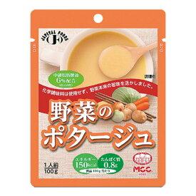 シェフズサポート 野菜のポタージュ 100g MCC [腎臓病食/低たんぱく食品/たんぱく調整]