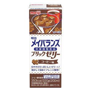介護食 メイバランス ブリックゼリー コーヒー 220g×24本 [高カロリー]【2ケースで送料無料】