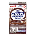 明治 メイバランスMini コーヒー味 125ml×24本 ×3ケースセット(合計72本) (メイバランスミニ)【送料無料】
