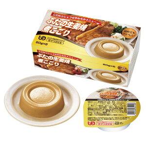 介護食 ぶたの生姜焼煮こごり 60g×6[やわらか食/介護食品]