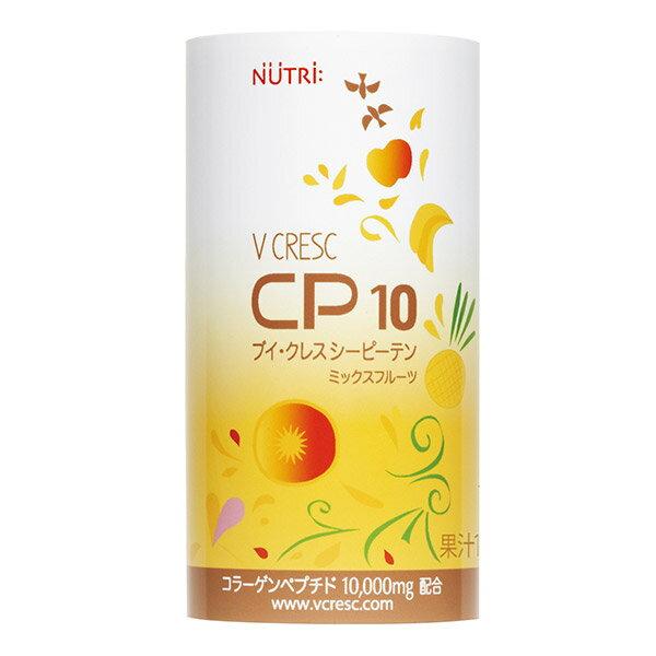 ブイ・クレス CP10 125ml×30本 ブイクレス 【2ケース購入で送料無料】