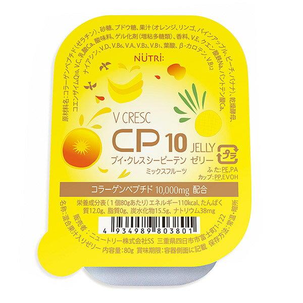ブイ・クレス CP10ゼリー 80g ブイクレス