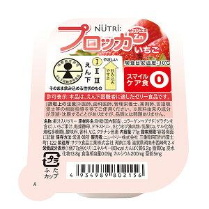 介護食 プロッカZn いちごゼリー 77g×30個【高カロリー】
