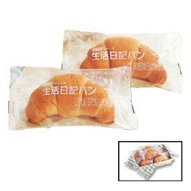 【お取り寄せ】生活日記パン 50g×20個 [腎臓病食/低たんぱく食品/たんぱく調整]
