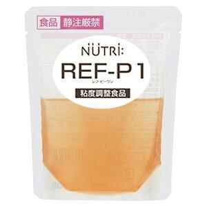 【とろみ調整】REF−P1 レフピーワン スタンディングタイプ 90g×18袋(レフ・ピーワン)